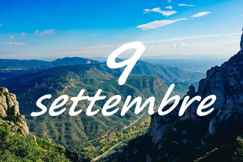 9月の風景