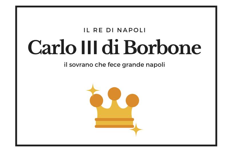 【カルロ3世】啓蒙主義の先駆け ナポリ国民に愛された国王 Carlo III di Borbone-