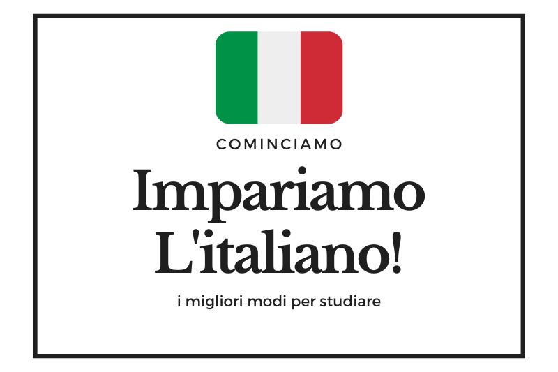 イタリア語の勉強