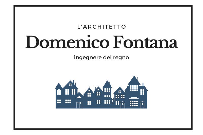 【ドメニコ・フォンターナ】ローマ、ナポリで活躍したスイス生まれの建築家 -Domenico Fontana-