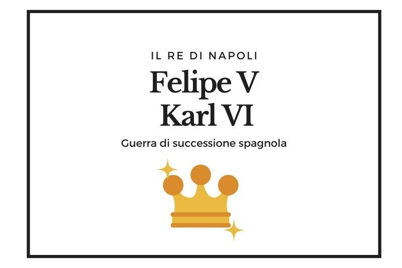 【フェリペ5世とカール6世】スペイン王位継承を巡って争った2人 -Felipe V e Karl VI-
